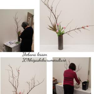 お花を楽しくいけるイオンカルチャー東久留米さんクラス