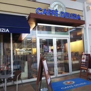 食事ができるカルディ カフェデリッツィア
