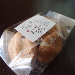 フードムードのチョコとココナツのドロップクッキー