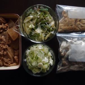 週末の常備菜作り(200126)