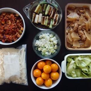 週末の常備菜作り(200202)