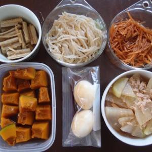 週末の常備菜作り(200301)