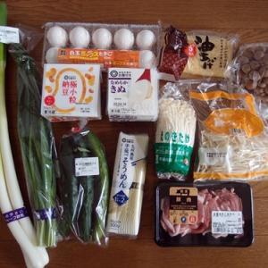 2週間ぶりのスーパーマーケット