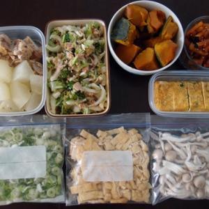 週末の常備菜作り(201025)