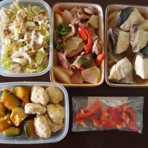 週末の常備菜づくり(201101)