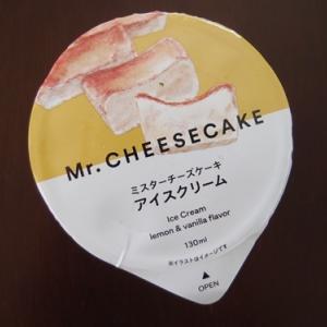 【セブンイレブン】話題のアイスクリームを発見