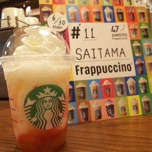 47 JIMOTOフラペチーノ #11 SAITAMA