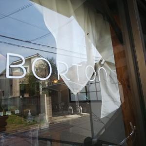 目でも美味しい BORTON菓子屋