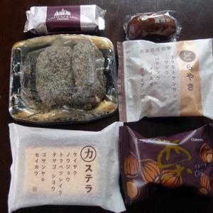 シャトレーゼ 1000円チャレンジ