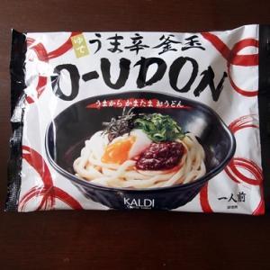 ひとりご飯にカルディのO-UDON