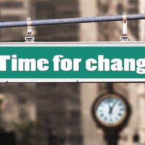 変えるべきことを変えていく勇気