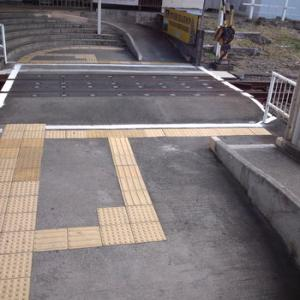 伊豆箱根 大仁駅