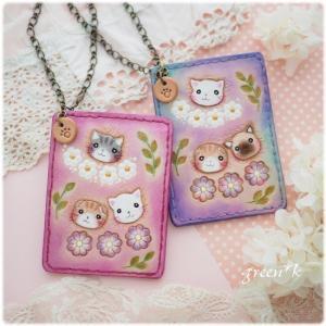 猫ちゃんのパスケース、ピンクの子達も(●´ω`●)
