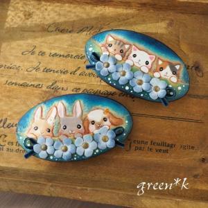 (ブルー)お花猫ちゃん&うさぎちゃんのバレッタ♪