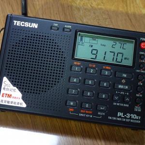 そうだラジオを買おう! と、実用的ソロ用鉄板はコレじゃないか? と、こりゃ、日本経済最後の砦の自動車産業もいよいよマズイか?