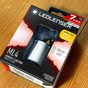 レッドレンザ―ML4 を買ってみた。 と、insta360 ONE R バイク撮影。