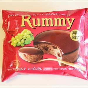 Rummyのアイス