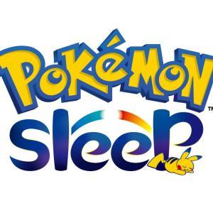 ポケモンSleep登場!今度のテーマは「寝る」!?