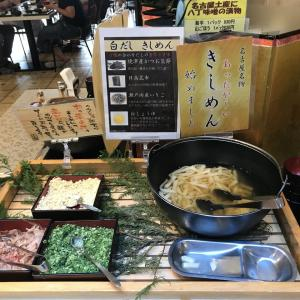 JR東日本、時間帯別運賃検討