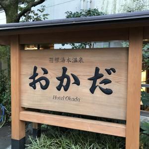 GoToトラベル、10月1日から東京追加