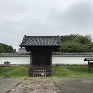 大江戸温泉物語、閉館へ