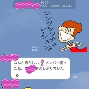 久しぶりに・・・♪☆0(^^0)*^^*(0^^)0☆♪