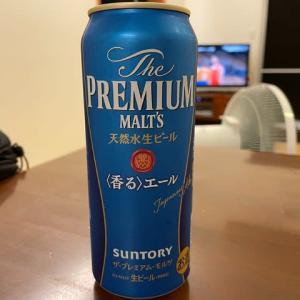 40代最後の夜・・・(o´ω`o)