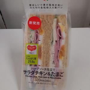 セブンサンドイッチ サラダチキン&たまご