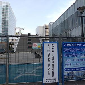 キングモール橋完成を前に、パシフィコ横浜ノース周辺歩行者用通路が開通しました。