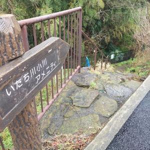 シリーズ横浜の橋_その30・・・特別編、横浜最古の橋_昇龍橋。