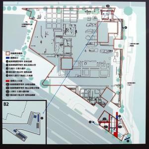 遺構へ行こう・・・横浜新市庁舎の土地に眠っていた遺構群。