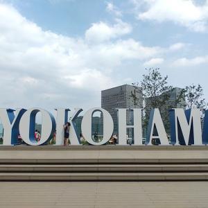 JR横浜タワーうみそらデッキに、3度目の正直でようやく入れました。