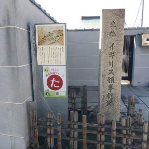 旧東海道神奈川宿ウォーク_その3。(慶運寺、浄瀧寺、宗興寺、権現山など)