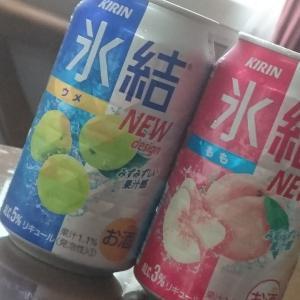 Yショップヤマザキ大山店、アルコール販売を再開!