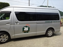 第8期・研修旅行:東畑精一博士の生家、矢土錦山の邸宅、掃除道具入れとなった巨木銘木