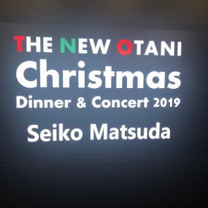 松田聖子 クリスマスディナーショー