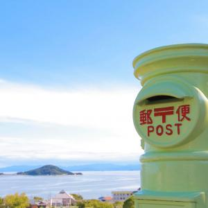小豆島への旅