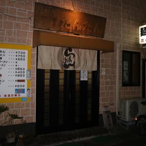 【高知】四万十市天神橋商店街のグルメ!人気たんたんメン