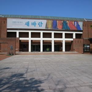 【大邱】大邱と慶尚北道の歴史・文化を垣間見る「国立大邱博物館」