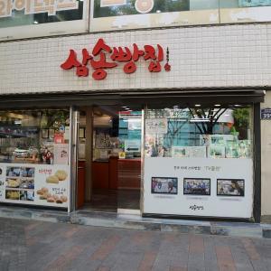 【大邱】大邱名物 麻薬パン!東城路にある老舗のパン屋
