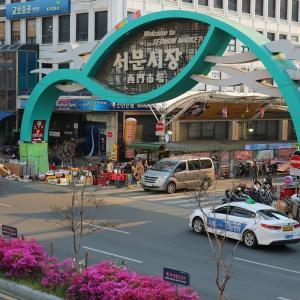 【西門市場】韓国三大市場の一つ!市場めぐり