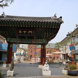 【薬令市】三大韓方薬材専門市場の一つ!韓医薬博物館