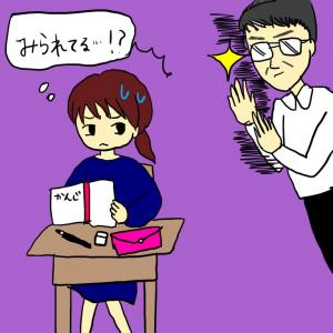休み時間に勉強!?