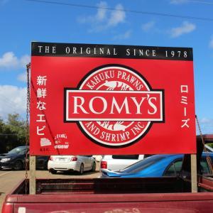 【ハワイ旅行】ガーリックシュリンプ「ROMY'S」