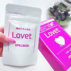 Lovet 試してみた☺️3日目ちゃん✨
