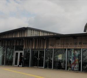 隈研吾の図書館