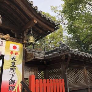 地域のお祭りと令和元年