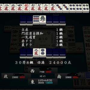 天鳳、四麻一般卓南3局に立直自摸一通赤裏3で24000点って。出来すぎ