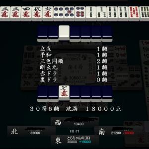 天鳳、四麻東南戦南3局12000、ラス親18000で逆転トップ。立直平和三色断么九赤1