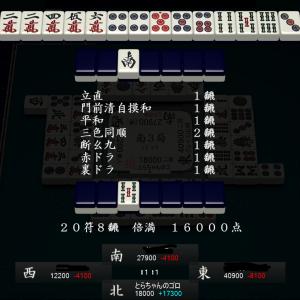 天鳳、四麻一般卓。いつの間にか三色もついて倍満16000で逆転した。うれしいなあ